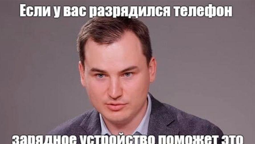 Интервью с Арсением Щельциным — техноэкспертом, ставшим мемом