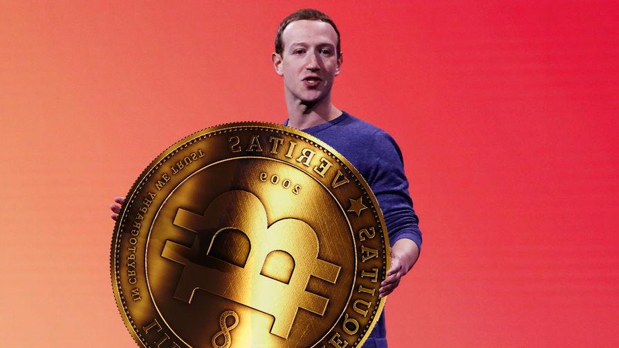 Сколько будет стоить Libra, рассказали в Facebook