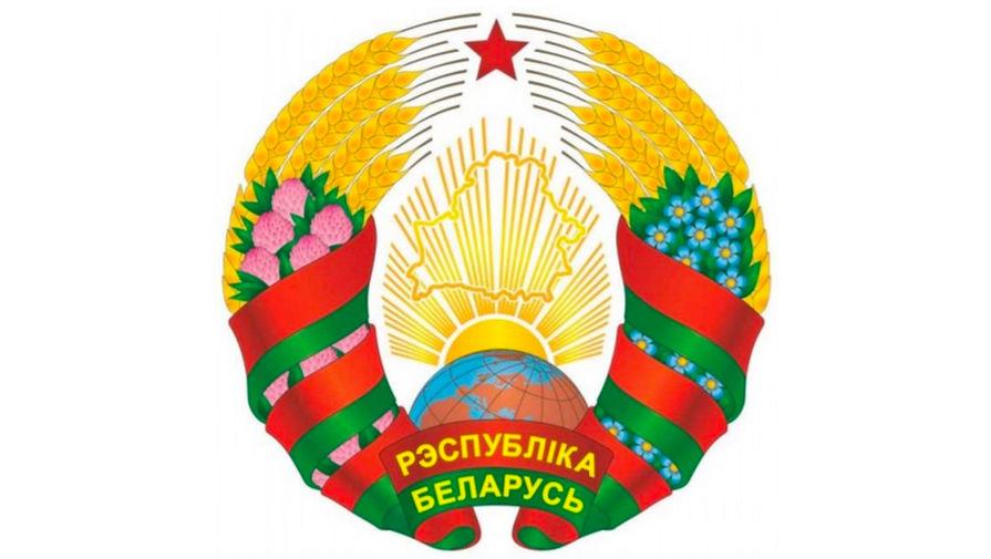 В Белоруссии утвердили новое изображение государственного герба