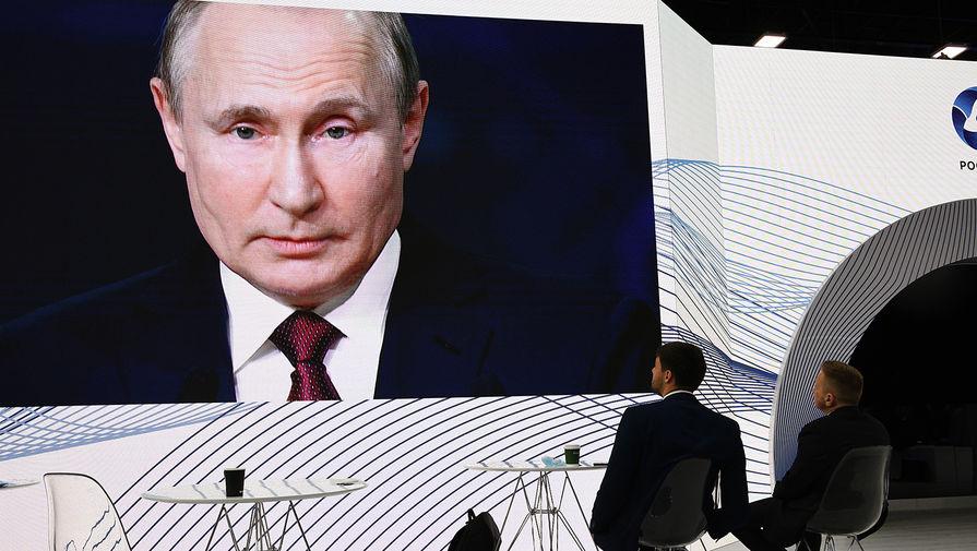 Трансляция выступления президента РФ Владимира Путина на пленарной сессии Петербургского международного экономического форума- 2021 в конгрессно-выставочном центре «Экспофорум», 4 июня 2021 года
