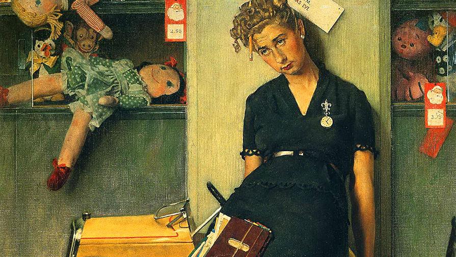 Норман Роквелл. Уставшая продавщица в рождественский вечер. 1947