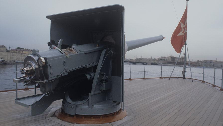 Носовое орудие крейсера «Аврора», из которого был произведен холостой выстрел 25 октября (7 ноября) 1917 года