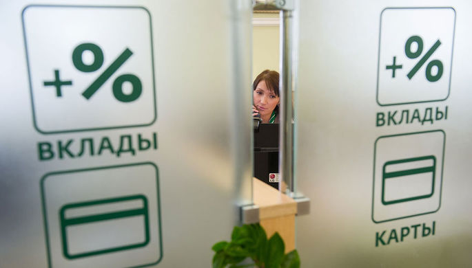 Были бы деньги: банки поднимают ставки по вкладам