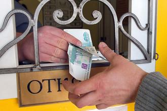Не прячьте ваши деньги по банкам