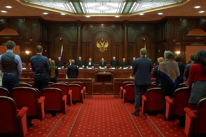 Путин предлагает сократить количество судей в Конституционном суде