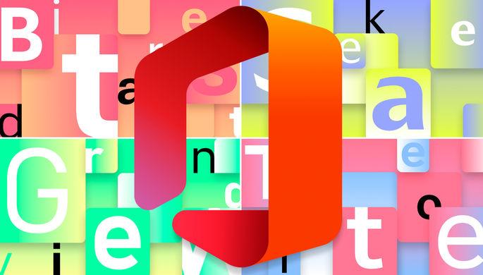 Microsoft меняет почерк: IT-гигант откажется от стандартного шрифта