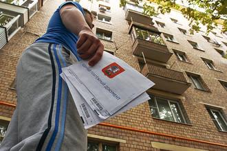 Россияне судятся за квартиры