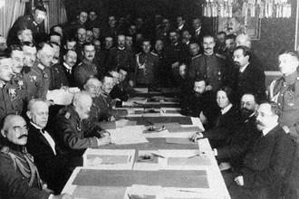 Подписание Брестского договора