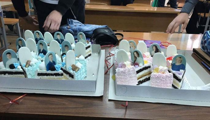 Братская могила: выпускникам подарили торт с надгробиями