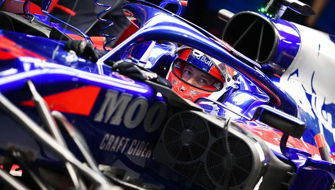 Пилот команды «Торо Россо» Даниил Квят во время свободных заездов Формулы 1 ВТБ Гран-при России 2019
