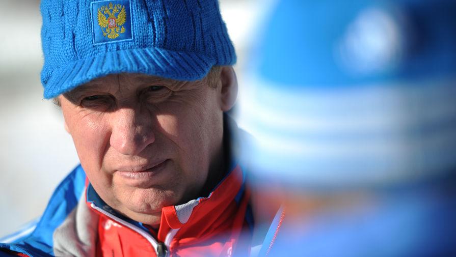 Главный тренер сборной России по биатлону Валерий Польховский