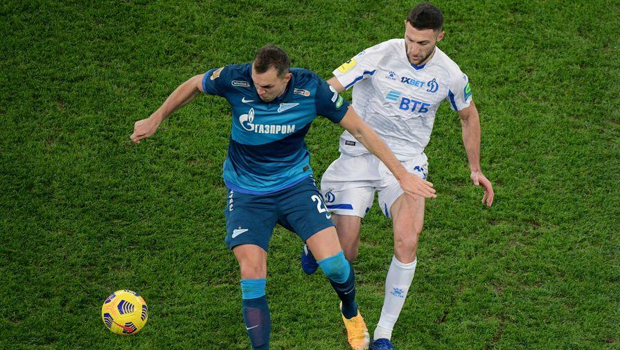 Нападающий «Зенита» Артем Дзюба и игрок «Динамо» Иван Ордец