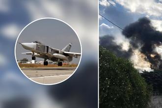 Российский бомбардировщик Су-24 на авиабазе «Хмеймим» в Сирии и последствия крушения аналогичного самолета, 10 октября 2017 года, коллаж «Газеты.Ru»
