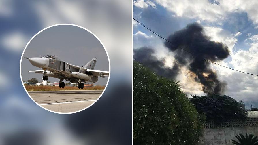 c06f9b11c4d5 Эксперты рассказали о возможных причинах крушения Су-24 в Сирии - Газета.Ru