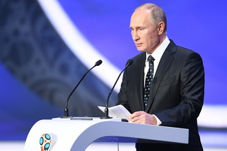 Владимир Путина на церемонии жеребьевки финальной части ЧМ-2018