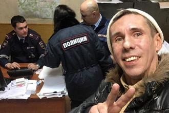 Алексей Панин в отделении полиции, 5 февраля 2018 года