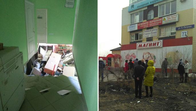 Последствия обрушения в супермаркете «Магнит» в Кургане, 10 апреля 2018 года
