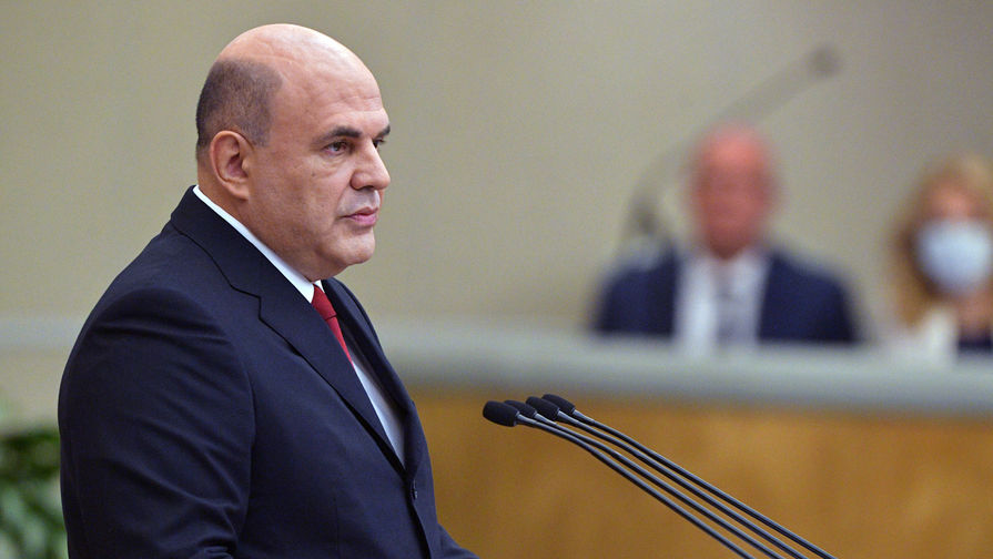 Мишустин прокомментировал текущую экономическую ситуацию в России