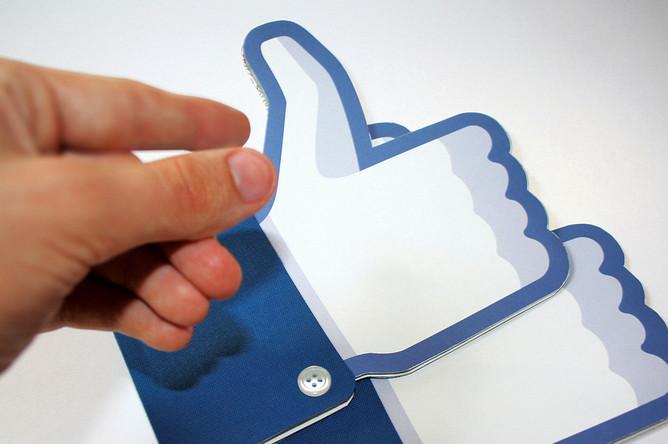 Социальная сеть Facebook подаст документы на IPO уже в ближайшую среду