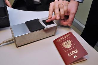 С 2015 года в загранпаспортах россиян появятся данные об отпечатках пальцев