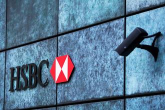 Крупнейший британский банк HSBC закрывает счета более 40 посольств