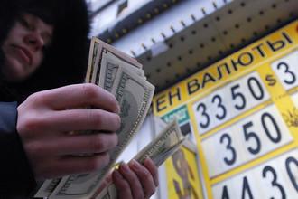 Банки фиксируют рекордный спрос населения на доллары