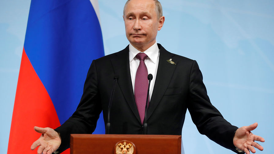 «Под надуманным предлогом»: Путин о выходе США из ДРСМД