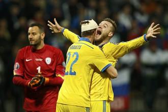 Сборная Украины отобралась на Евро-2016