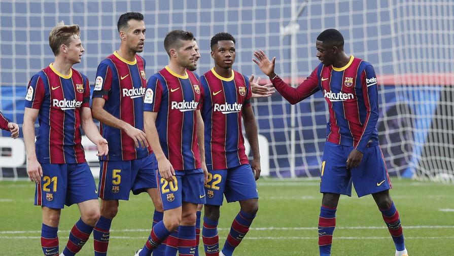 Барселона обыграла Реал Сосьедад и вышла в финал Суперкубка Испании