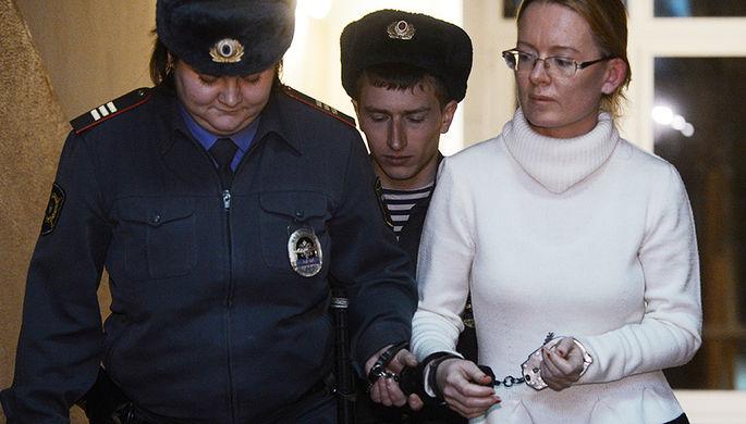Экс-глава «Центра правовой поддержки «Эксперт» Екатерина Сметанова
