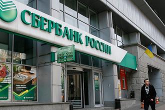 Белорусы пришли за Сбербанком
