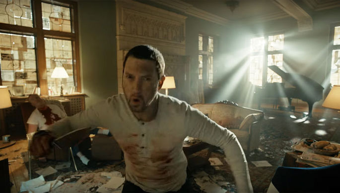 Кадр из клипа Eminem «Framed»