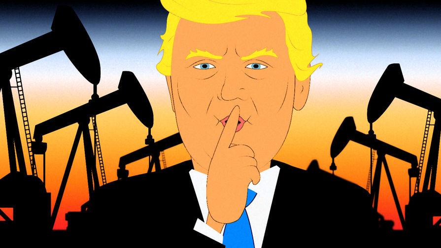 Новак ответил на слова Трампа об искусственном завышении цен на нефть