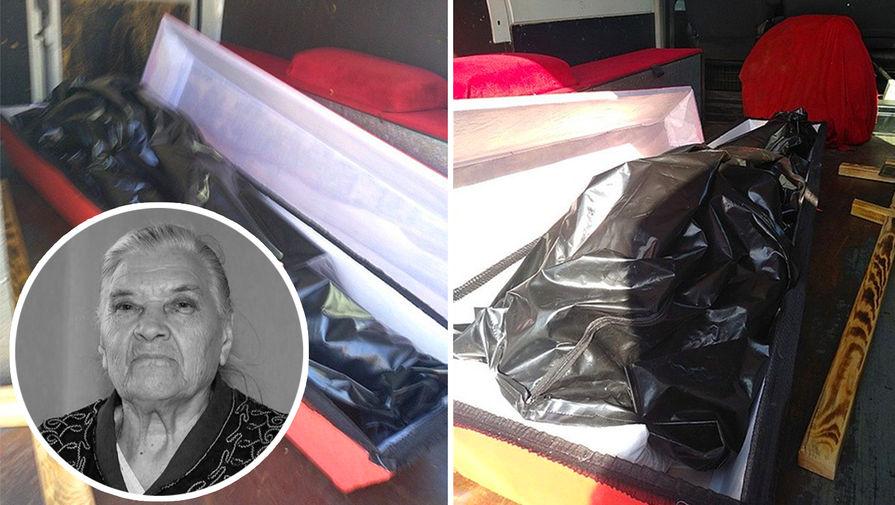 СК проверит информацию о похоронах ветерана ВОВ в пакете