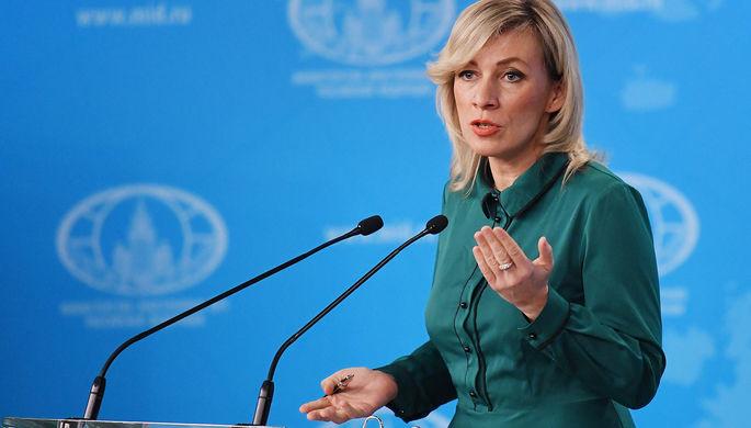 «Не так просты»: Захарова оценила заявление МИД Украины о паспортах РФ