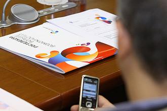 Совет директоров «Ростелекома» одобрил обновленную стратегию компании до 2017 года