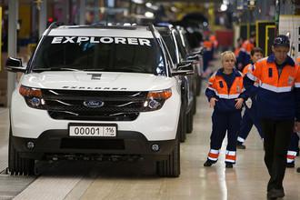 Ford в зоне особого режима