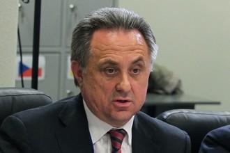 Виталий Мутко рассказал о подготовке к чемпионату мира по футболу