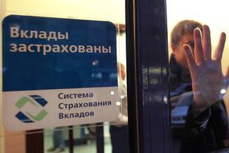 Изображение - Госдума приняла закон об увеличении страховой суммы по вкладам до 1,4 млн рублей zastrah-pic330-330x220-85257