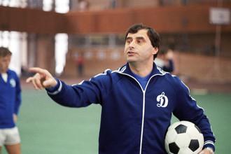 Бышовец — тренер московского «Динамо». 1989 год
