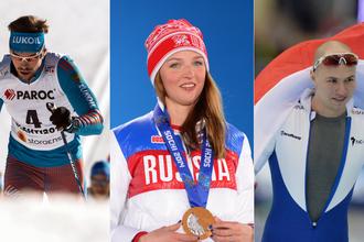 Лыжник Сергей Устюгов, сноубордистка Алена Заварзина и конькобежец Павел Кулижников (слева направо)