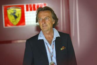 Ди Монтедземоло пригрозил оставить «Формулу-1» без «Феррари»