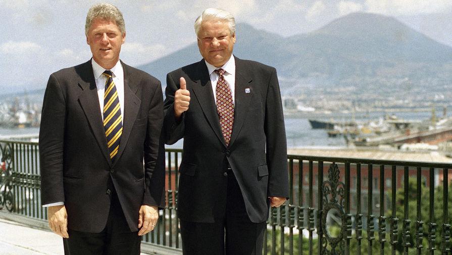 Билл Клинтон и Борис Ельцин, 1994 год