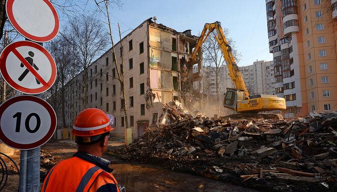Лакомство реновации Москвы