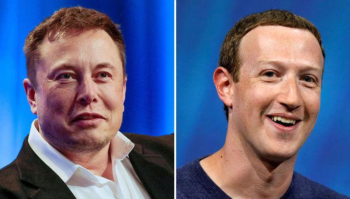 Илон Маск и Марк Цукерберг