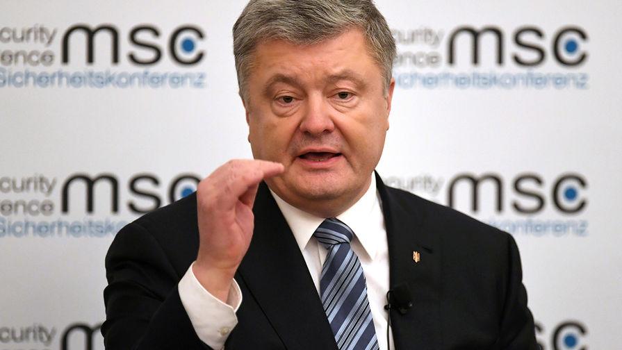 Порошенко заявил о российской кибератаке на ЦИК Украины