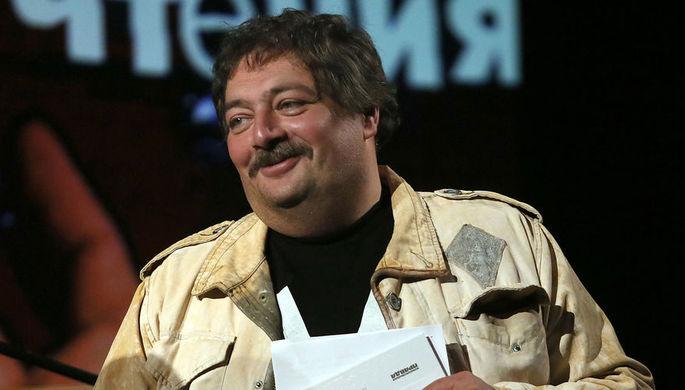 Писатель Дмитрий Быков на 30-й Московской международной книжной выставке-ярмарке на ВДНХ в Москве, сентябрь 2017 года