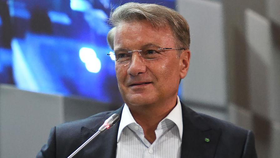 Топ-менеджеры и сотрудники Сбербанка собрали 3 млрд руб. на борьбу с COVID-19