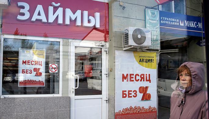 На ремонт и технику: россияне набрали рекордный объем потребкредитов