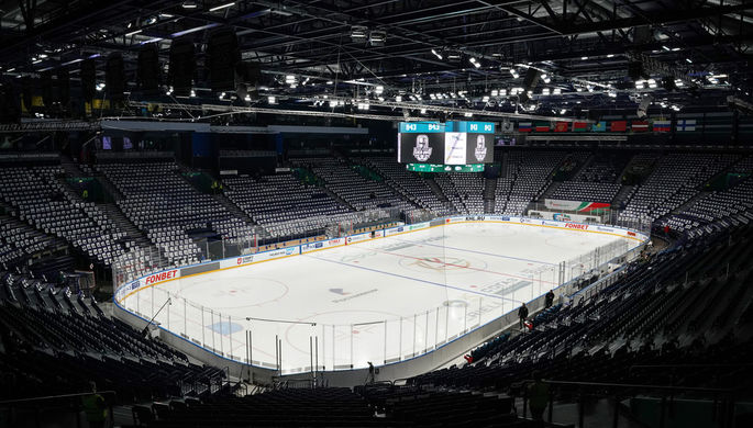 Хоккейный стадион